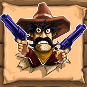 App Icon: Guns'n'Glory