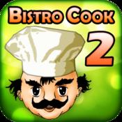 App Icon: Bistro Cook 2