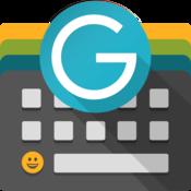 App Icon: Ginger Tastatur + Übersetzer