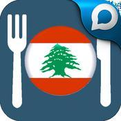 App Icon: 100 Libanesische Rezepte 2.4