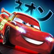 App Icon: Cars - Schnell wie der Blitz