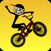 App Icon: Stickman BMX