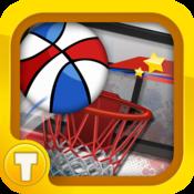 App Icon: Arcade Basketball