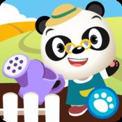 App Icon: Dr. Panda Gemüsegarten