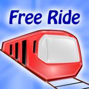 App Icon: Subway Shuffle Lite 2.0.7