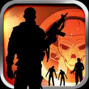 App Icon: Extraction: Project Outbreak 1.40