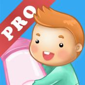 App Icon: Feed Baby Pro - Baby Tracker