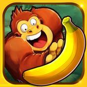 App Icon: Banana Kong 1.6.0