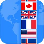 App Icon: Flags Quiz - Guess flags around the world! 3.1