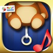 App Icon: Baby Spieluhr Set (Einschlaf-Lieder für Babies) - von happy-Touch Kinderspiele 1.2