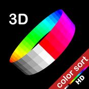App Icon: 3D Photo Ring HD - Moderner Bilder-Browser mit Farbsortierung 10.3