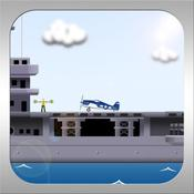 App Icon: Wings Of Valor 1.2.2