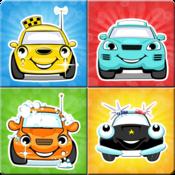 App Icon: Autos Spiele für Kinder