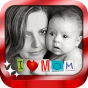 App Icon: Photo Captions Premium 3.3