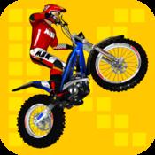 App Icon: Motorbike Lite