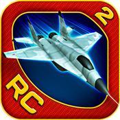 App Icon: Rc Plane 2 2.12