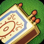 App Icon: Knobelspiele mit Streichhölzer