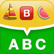 App Icon: Emojizer Emoji Words and Names that Transform to Emoticons 3.5